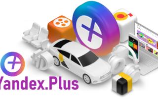 Yandex.Plus